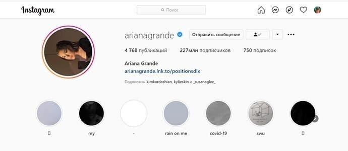 инстаграм страница Арианы Гранде