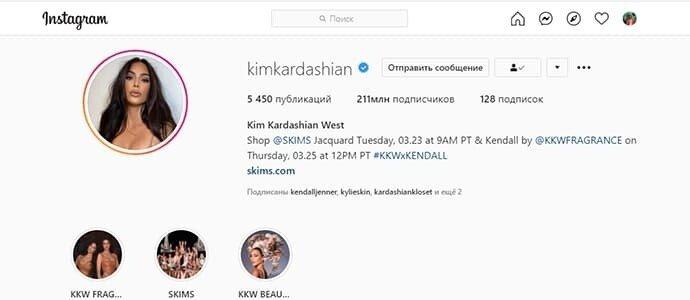 инстаграм страница Ким Кардашьян