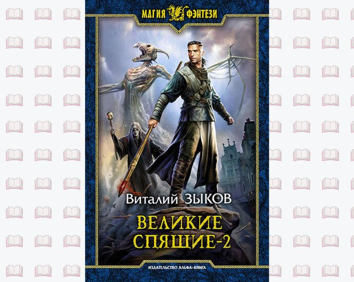 Дорога Домой от автора Виталия Зыкова